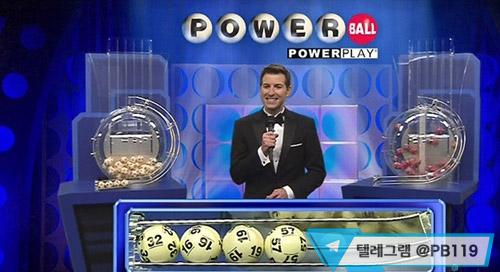 미국의 파워볼 Powerball
